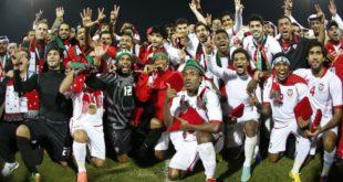 BAE ve Bahreyn, Katar'da düzenlenecek Körfez Kupası'na katılacak