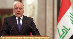İbadi'den İran'a Irak'ın içişlerine müdahale etmeme çağrısı