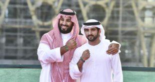 Veliaht Prens Muhammed bin Selman'ın BAE ziyaretinden renkli görüntüler