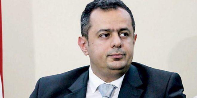 Yemen Başbakanı Muin Abdulmelik: Riyad Anlaşması büyük fırsat