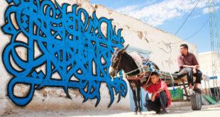 Arapça grafiti