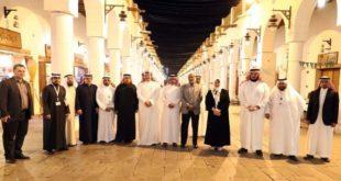 WHO, Medine'yi sağlıklı şehir ilan etmeye hazırlanıyor