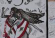 Lübnan, Ortadoğu'nun İsviçresi mi Venezuelası mı olacak?
