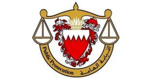 Bahreyn'de yargılanan 8 sanığa müebbet