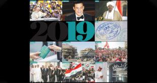 Ortadoğu'da 2019'da neler oldu?