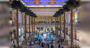 Dubai Alışveriş Festivali 26 Aralık'ta yüzde 90'a varan indirimlerle başlıyor