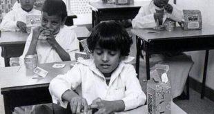 Suudi öğrencilere 40 yıl önce dağıtılan beslenme menüsü