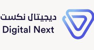 Abu Dabi Dijital Gelecek Zirvesi'ne ev sahipliği yaptı