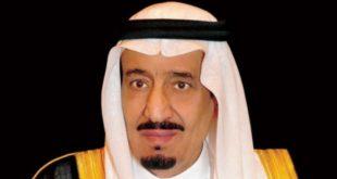 Kral Selman, Suudi Sağlık Konseyi'nin kararlarını onayladı