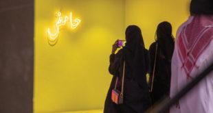 Suudi Tasarım Haftası Riyad'da gerçekleşti