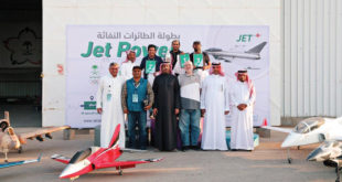 Riyad'da model uçak turnuvasını kazananlar ödüllendirildi