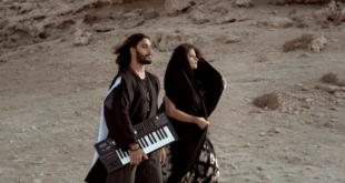 Alternatif müzik etkinlikleri düzenleyen MuseNight Suudi Arabistan'da sahne alacak