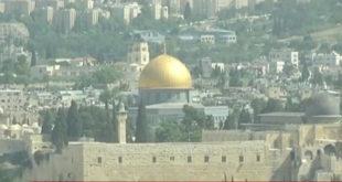 Filistin'den 'Yüzyılın Anlaşması'na karşı 'Stratejik Plan'