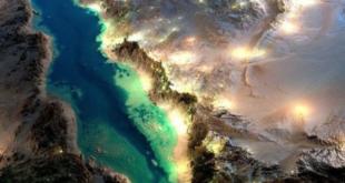 Kızıldeniz ve Aden Körfezi Kıyısındaki Arap ve Afrika Ülkeleri Konseyi ve bölgenin güvenliği