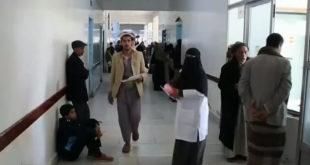 Arap Koalisyonu ve WHO Yemen'deki hastalar için hava koridoru kurdu