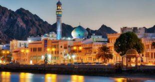 Güneşin doğduğu ilk Arap toprağı