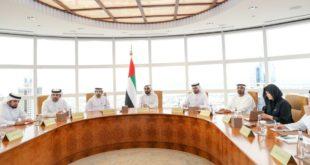 """Muhammed bin Raşid: """"Dubai, yeni ekonominin küresel başkenti olacak"""""""