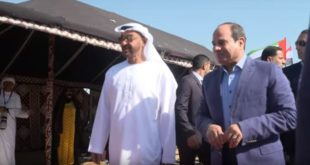 Muhammed bin Zayed ve Mısır Cumhurbaşkanı, Şarm eş-Şeyh Kültür Festivali'nin etkinliklerine tanık oldu