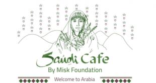 Davos'ta acıkanlara Suudi lezzetleri sunulacak