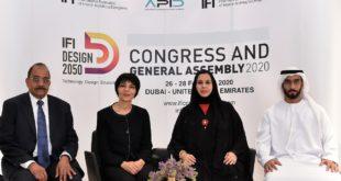 Dubai, Uluslararası Tasarımcılar Konferansı'na ev sahipliği yapacak