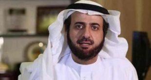 Suudi Arabistan'dan corona virüs açıklaması