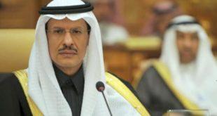 Suudi Arabistan: Koronavirüsün petrol piyasası üzerindeki etkilerini yakından takip ediliyor