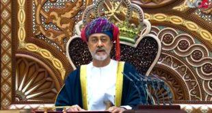 Umman Sultanı Heysem bin Tarık kimdir?