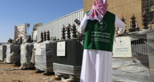 Suudi Arabistan, Yemen'deki geliştirme projelerinin teslimini tamamladı