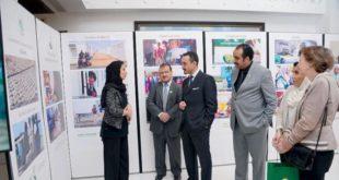 Suudi Arabistan'ın Londra Büyükelçiliği'nde Yemen sergisi