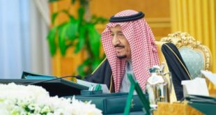 Suudi Arabistan: İran destekli terörist milisler bölgenin güvenliğini tehdit ediyor