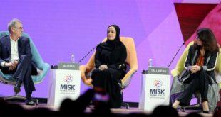 Forbes'un En Güçlü İş Kadınları Listesi'nin ilk beşine Suudi kadınlar girdi!