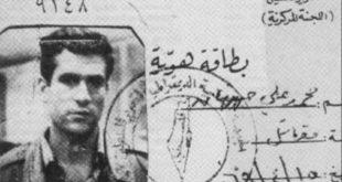 Filistin'e giden Türkiyeli devrimciler