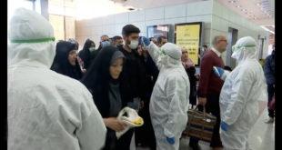 Irak'ta ilk koronavirüs vakası tespit edildi