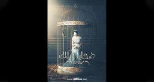 Kızıldeniz Film Festivali'nde Arap filmleri sergilenecek