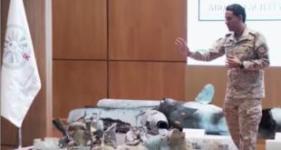 Füzelerde bulunan bileşenler, İran'ın saldırıların arkasında olduğunu gösteriyor