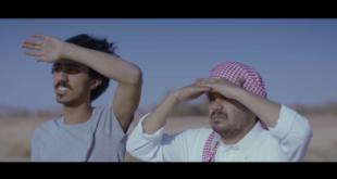 Netflix, sosyal sorunlara değinen 6 Suudi filminin yayın hakkını satın aldı