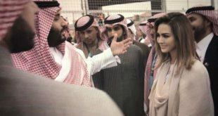 Kim Kardashian'ın arkadaşı Carla DiBello'nun Suudi Arabistan ilişkisi