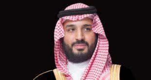 Veliaht Prens Muhammed bin Selman'dan 3 yılda 40 reform