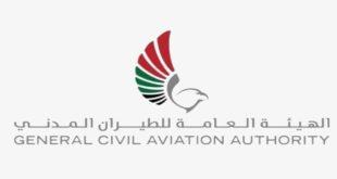 BAE İran uçuşlarını askıya aldı