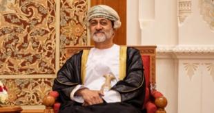 Umman'ın yeni sultanı 282 mahkumu affetti