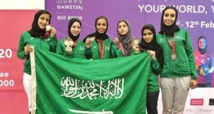 Arap Kadın Sporları Turnuvası'na Suudi sporcular damga vurdu