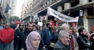 Lübnanlı eylemciler bankacılık politikalarını protesto etti