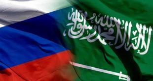 Suudi Arabistan ve Rusya silah kaçakçılığının önlenmesine ilişkin projeyi finanse ediyor