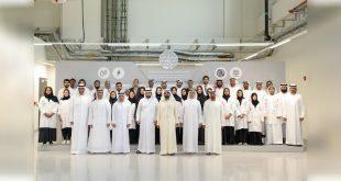Muhammed bin Raşid, Araştırma ve Geliştirme Merkezi'nin açılışını yaptı