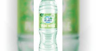 Dubai'de ilk bitki bazlı su şişesi piyasaya sürüldü