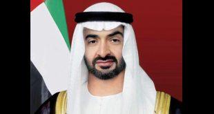 """Muhammed bin Zayed, """"araçtan tarama merkezleri"""" kurma talimatı verdi"""