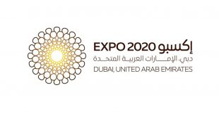 Expo 2020 Dubai, sanal toplantı düzenledi