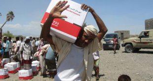 WFP: Yemen'deki krizi ancak barış sona erdirebilir