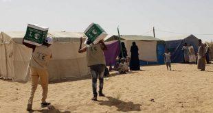 Kral Selman Yardım Merkezi, Yemenli mültecilere yardım paketi
