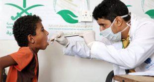 Kral Selman İnsani Yardım Merkezi'nin tıbbı klinikleri Yemen'de tedavi hizmetleri vermeye devam etti